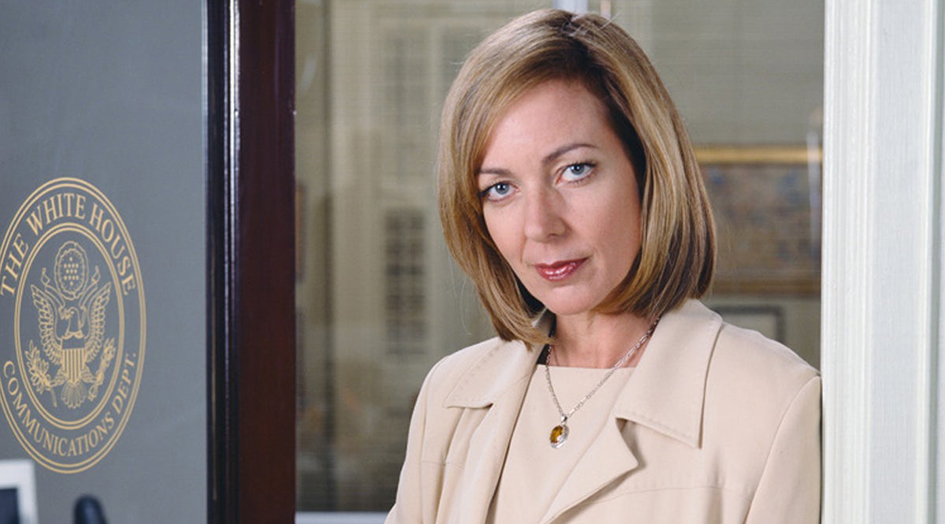 Allison Janney in projects cast by Central Casting