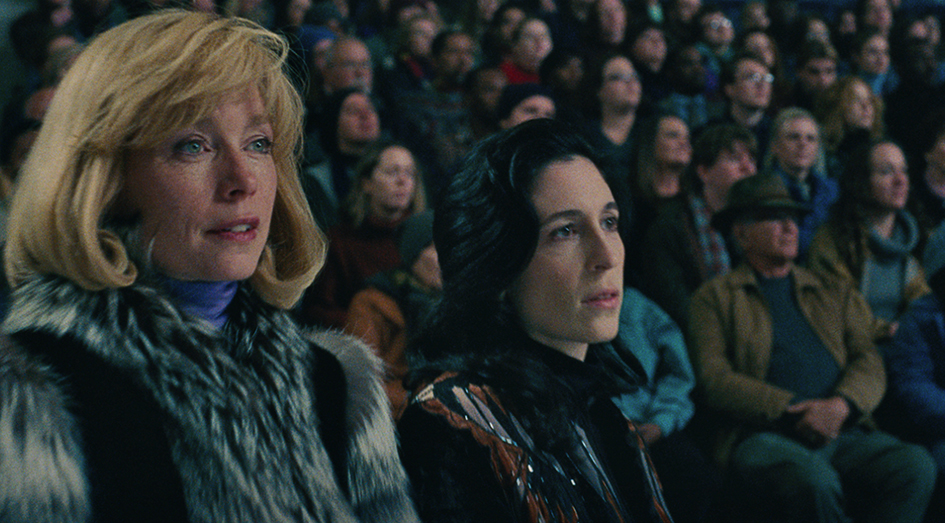 Julianne Nicholson in I, Tonya